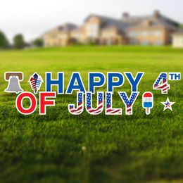 Happy 4th of July Outdoor Yard Signs