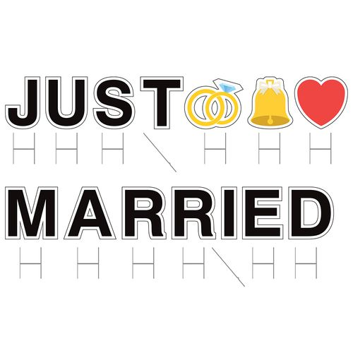 Just Married Yard Signs & Stakes
